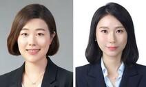 〈한겨레〉 '대한민국 요양보고서' 민언련 '올해의 좋은 보도상' 수상