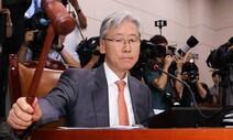 [단독] 삼부토건, '의원 겸직금지' 법 시행 4년여간 여상규에 고문료 줬다