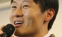 [이탄희의 공감(公感)] 한국 사람의 가치는 얼마입니까