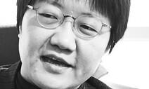 [공감세상] 해고 뒤에야 쏟은 억울함들 / 김진