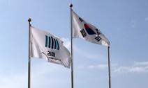 [속보] 검찰, '하명수사 의혹' 경찰청 본청 압수수색
