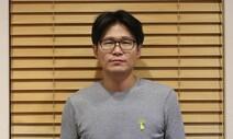 """기생충 이어 '세월호 다큐' 아카데미 진출…이승준 감독 """"아파도 계속"""""""