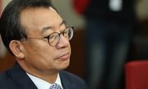 [속보] '세월호 보도 개입' 이정현 의원 벌금 1000만원 확정
