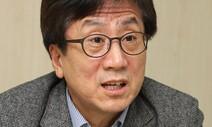 """""""검찰개혁, 이제 폼 나지 않는 지난한 작업이 남았다"""""""