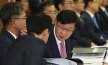 """""""'조국 사심없이 수사'했다는 송경호, '광우병 PD수첩' 주임검사"""""""