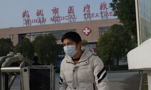 북한도 '우한 폐렴'에 초긴장…중국인 관광객 입국 금지