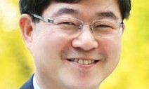 [세상 읽기] '고아원' 이제는 없애야 한다 / 황필규