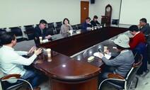 한국 사회 주요 개혁 과제와 한겨레