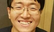 [공감세상] '종교 지도자'가 주는 독배 / 한승훈