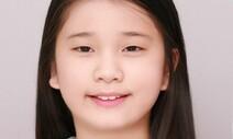 [시론] '기후악당' 대한민국 / 김아진