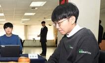 셀트리온 신진서, KB바둑리그 시즌 16전승 신기록