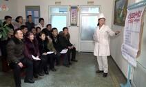 """""""국경봉쇄 후 북한에 머물던 중국인 일부 훈춘·단둥 통해 귀국"""""""