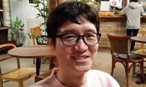 """새보수당 간 김웅 전 검사 """"친문패권주의 싸우는게 중요 과제"""""""