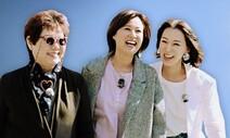 여성 진행자 내보내고 김용민? KBS '거리의 만찬' 시즌2에 '거센 반대'