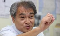 [왜냐면] '위안부 증언 첫 보도' 우에무라가 굴복할 수 없는 이유