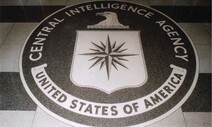 화웨이 맹비난하더니…동맹·적 구분 없이 기밀 털어온 미 CIA