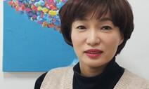 """""""시각장애 이겨낸 박사학위 '나비효과' 일으켰으면"""""""
