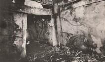[단독] 만주 고구려 유적 일대 뒤흔들던 항일투쟁 기록 나왔다