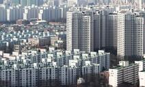 [사설] '총선' 이유로 집값 안정대책 미루자는 민주당