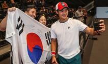 테니스 권순우, 세계 42위 만나리노에 역전승