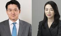 조현아 3자 연합 추천 한진칼 이사 후보 자진사퇴