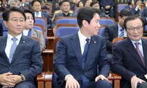 """""""총선 위기""""라면서 의총에선 침묵…쇄신 없는 민주당"""
