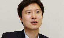 """김해영, 김남국 에둘러 비판 """"나이보다 중요한 건 청년정신"""""""