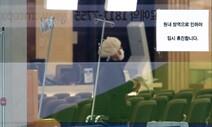 [속보] 142명 추가 확진…신천지·대남병원 관련 130명