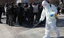 [사설] 감염병까지 '정치공세', 국민생명 위태롭게 한다