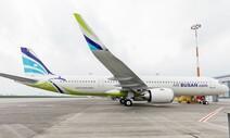에어부산, 차세대 항공기 A321LR 도입