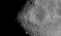 소행성 류구 표면은 커피 알갱이 비슷