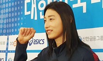 """김연경 """"도쿄올림픽 연기, 예상했다…2021년 대회 준비"""""""