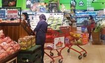 개학 연기로 학교 못간 친환경 농산물, 마트에서 판매한다