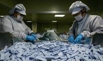 """""""한국 진단키트 FDA 사전승인 획득…미국 판매 가능해져"""""""