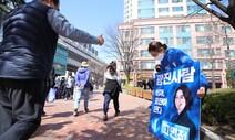 격전지 광진을 승리확률 '고민정 58%-오세훈 42%'