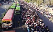 1440명이 화장실 1개 사용…인도 빈민 '사회적 거리두기'도 어렵네