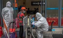 """중국 """"코로나19 무증상 감염자도 1일부터 통계 포함"""""""