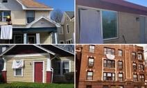 """미국 주택에 걸린 '흰색 천'…코로나 경제난에 """"집세 면제를"""""""