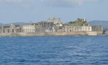 일본, '군함도' 강제노동 은폐한 정보센터 열어