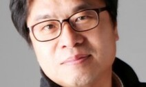 서민과 진중권, '반진영논리'주의자들의 진영논리