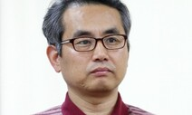 [2020총선] 통합당, 3040 이어 노인 비하 논란 관악갑 김대호 제명키로