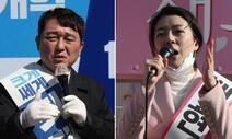 '자객공천' 효과보는 민주당…'텃밭' 빼고는 힘 못쓰는 통합당