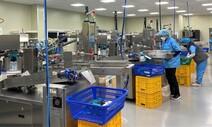 중진공, 마스크 제조기업 14곳에 84억원 지원