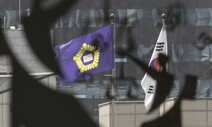 경력법관 30%가 로펌·기업 출신…'친정 예우' 공정성 우려