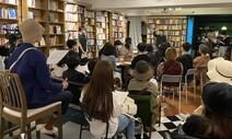 """""""한국 동물당 성패는 '개 식용 금지' 결집이 관건"""""""