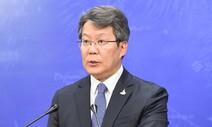 '제2의 오거돈 성추행' 다신 없도록…부산시 대책 발표