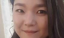 [세상읽기] 흔들려선 안 되는 것들 / 류영재