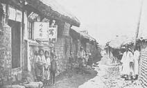 120년 전의 이 사진관…한국 최초의 사진관일까