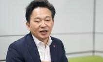 """원희룡 """"여당은 윤미향 당선자 사퇴시켜야"""""""
