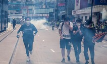 중국 간섭에 질린 홍콩인, 대만 이주 열풍